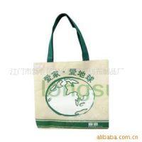 的赠品|我喜爱的环保袋