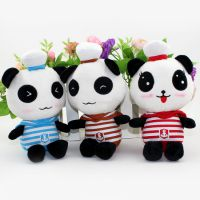 款毛绒玩具海军熊猫公仔 小号抓机娃娃 结婚礼物活动赠品批发