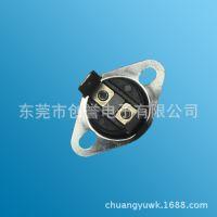 热销福建广东地区用于热水壶家电ksd301电水壶温控开关