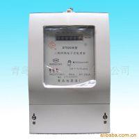 供应青岛DTS2006电子电度表电能表