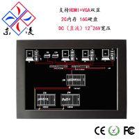 供应15寸工业触摸平板电脑 嵌入式电脑 控制柜触摸电脑