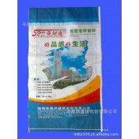 彩印耐磨地坪材料包装袋,耐磨地坪材料包装,