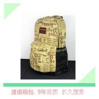 阿里巴巴最值得信耐的高档品牌背包生产工厂最专业报纸牛津布背包