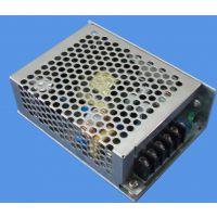 50W 供应通用型开关电源,厂家直销