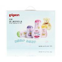 贝亲 新款婴儿礼盒 婴儿清洁护肤套装  IA119  宝宝洗护礼盒