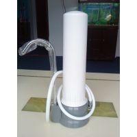 供应10寸道尔顿单级台式陶瓷前置 道尔顿净水器 前置过滤器