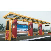 采购公交站亭广告灯箱价格 公交站台生产厂家在哪里 价格优惠