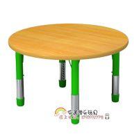 幼儿园专用防火板面桌子 儿童圆桌 升降式课桌 儿童学习桌