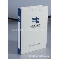 专业生产pp磨砂文件夹,订做pp文件夹,国家电网文件夹,文件夹