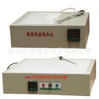 供应玻璃纤维电热板HKD
