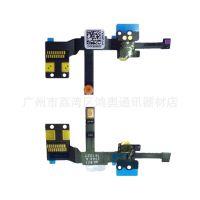 苹果 iphone 5S 感应线 麦克风排线 感光线 光感排线 原装正品