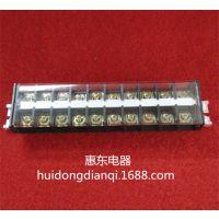优质供应组合接线端子TD-6010 60A10组 10节