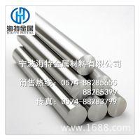宁波优质西南铝6061T6状态铝棒 可切割定做 6061锻铝