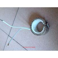 陶瓷电热圈,批发JXC-Q042陶瓷发热圈