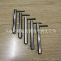 供应NNK快速插拔销L型焊接手柄不锈钢材质快锁插销