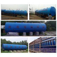 河南养殖废水处理一体化废水处理装置【占地小|水质清|达标】