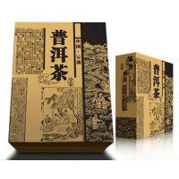 宝安生产厂家彩色纸盒 纸箱包装盒 高端包装 礼品盒包装 礼盒包装