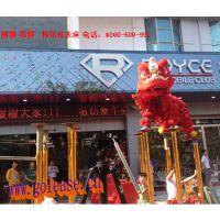 深圳醒狮表演 梅花桩舞狮 梅花桩表演 醒狮点睛 舞狮采青