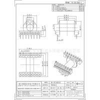 【厂家直销】ER28卧式式高频变压器按图制作品质保证5+5.6+6.6+8