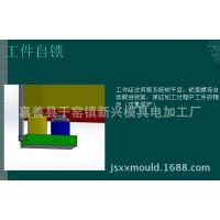 供应建筑升降台建筑工程台面工程机械工程配件