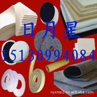石油烘干机|工业烘干机|烘干设备|纸加工机械设备|毛毡制品