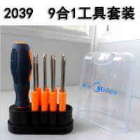 厂价批发9合1螺丝刀工具组合套装 电脑维修工具 九件套螺丝批2039