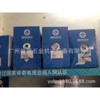 50对五类数字通信线缆 HSYV-5-50*2*0.5  福韵电缆 网络线