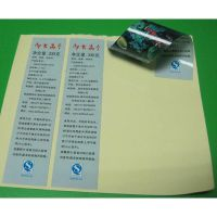 北京印厂 透明不干胶标签 PVC不干胶 少量异型可做 超低价格