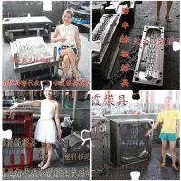 小霞模具供应塑料家用20升化工桶模具 塑料模具 模具加工