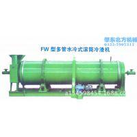冷渣机;滚筒冷渣机;多管水冷滚筒冷渣机;FW型多管水冷式滚筒冷渣机