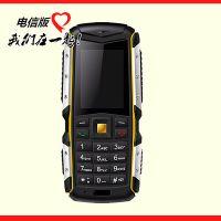 【厂家直销】电信版三防路虎双卡双待大字体大声音户外老人手机