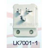 特价供应台湾LK白色美式插头,美标插头