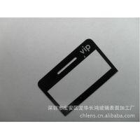 厂家供应手机玻璃镜片 电容屏手机玻璃镜片 10寸手机玻璃镜片