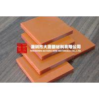 福建泉州电木板_酚醛树脂电木板_茶盘治具加式专用材料