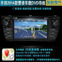 供应2014款雷凌专车专用DVD导航一体机