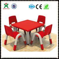 肇庆揭阳哪里有幼儿园桌椅卖 儿童桌椅生产厂家批发