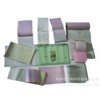 供应深圳宝安不干胶标签、食品贴标、条形码、单据等印刷