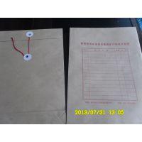 厂家免费设计定制定做档案袋定做档案袋价格定做档案袋报价定做档案袋批发