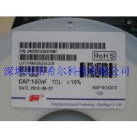 贴片电容0402-150nF 154K X7R 10% 耐压25V 50V国巨 风华原装现货