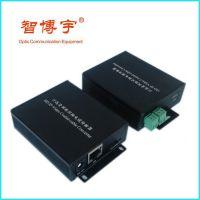 网络摄像头转双绞线传输器 双绞线传输器 网络同轴传输器 高清网络延长器 网络转同轴传输