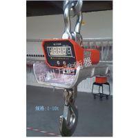 电子吊秤,耐高温吊秤,杭州吊秤,5吨吊秤,嘉兴吊秤