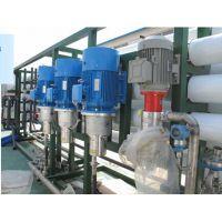 20T/h三亚海水淡化设备专业制造商-东莞可源水处理