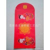 【厂家直销】节庆用品  烫金红包  压纹红包