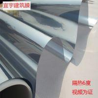广东隔热膜太阳膜窗户防晒膜玻璃膜玻璃贴膜太阳膜单向银光膜