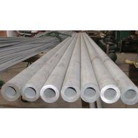 无锡供应17-4PH无缝管,201钢管,批发零售