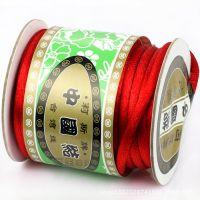 正品台湾线莉斯牌中国结线材3号线不退色编织粗红绳批发支持混批