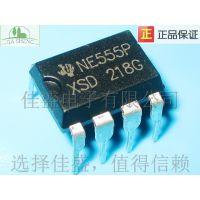 NE555P NE555N 直插DIP-8封装 单高精度定时器IC 11M-大芯片
