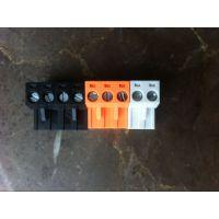 插拔式接线端子2EDGK-5.0/5.08,厂家现货直销,黑橙白绿四种颜色
