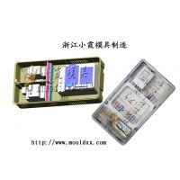 电表箱塑料模具报价,塑料模具,电表箱模具
