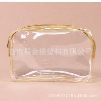 供应高品质 PVC塑料袋 pvc拉链袋 pvc透明袋